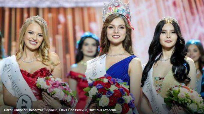 Наталья Строева - сколько лет, какой рост, вес