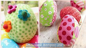 "мягкая игрушка ""яйцо"" из ткани на Пасху"