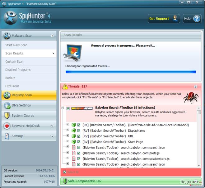 Тогда воспользуйтесь SpyHunter. . Скачать бесплатно программу-антивирус Sp
