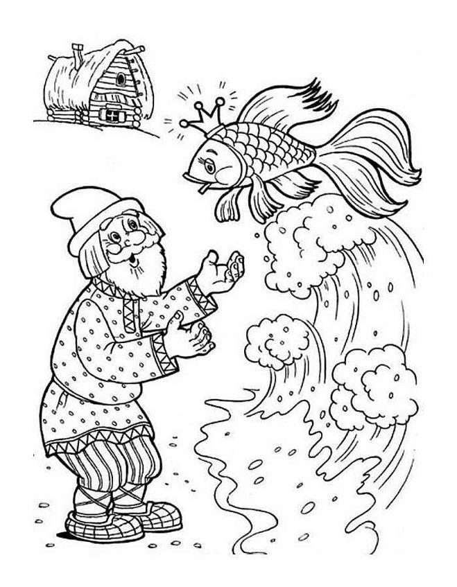 Как нарисовать сказку про Рыбака и Золотую Рыбку ...