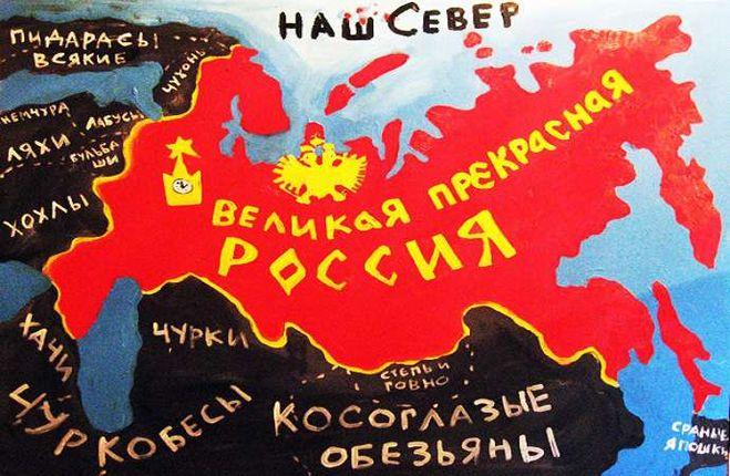 http://cdn01.ru/files/users/images/9c/a6/9ca66096b38ef0731ee9c5f409d0952d.jpg