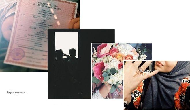 Свадьба Наташи Щелковой и Сергея Мельниченко - фото 12