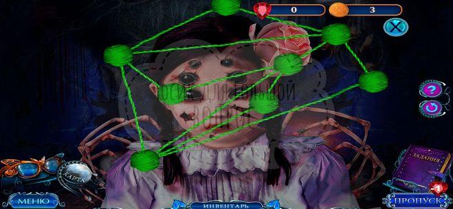 Игра с клубками у страшной девочки