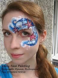 День нептуна рисунки на лице
