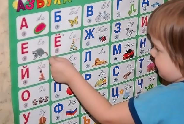 С какого возраста учить буквы
