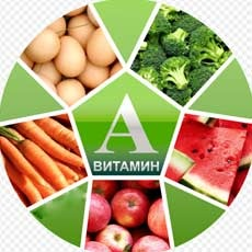 Как принимать витамин а и е