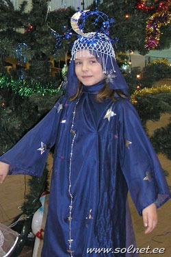 Новогодний костюм ночь