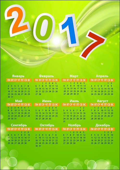 Лунный календарь ребенка 2016