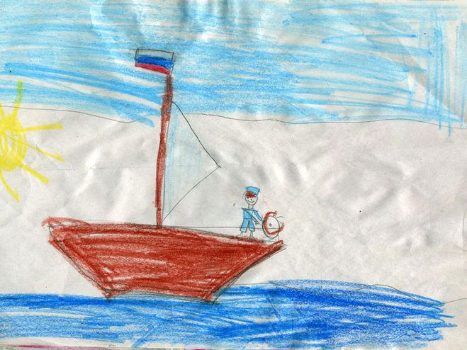 Детский рисунок день российского флага