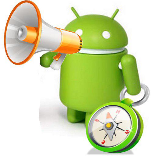 Голосовой навигатор для андройд