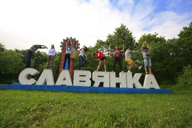 Проститутки хасанский район славянка