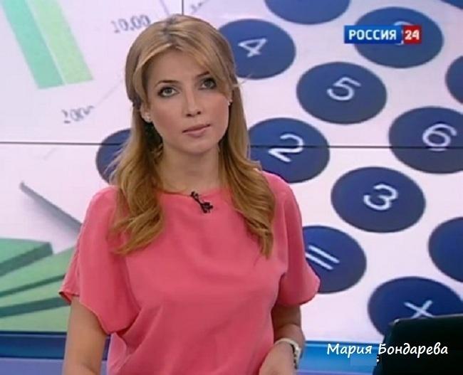 бондарева оксана николаевна диетолог обнинск