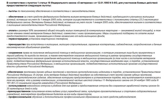 работе статья 205 пункт 3 и пункт 4 нахождения