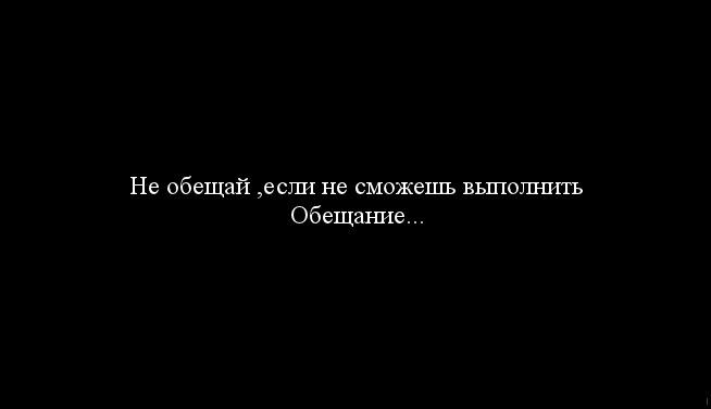 Обещание на рассвете (2016) фильм