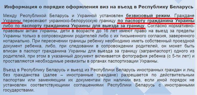 р-н, какие нужны документы чтобы поехать в грузию Украине запретили