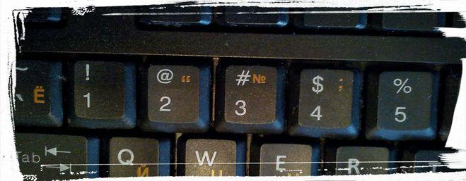 где на клавиатуре телефона найти знак