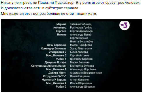 Кто играет Никиту в сериале Чернобыль Зона отчуждения Другие роли актера.1.jpg