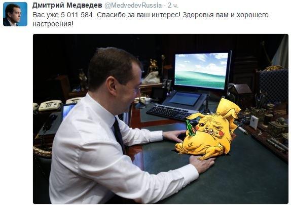 """""""У него либо начался склероз, либо он нагло врет"""", - Саакашвили напомнил Медведеву про разрыв дипотношений Грузии и РФ в 2008 году - Цензор.НЕТ 3608"""