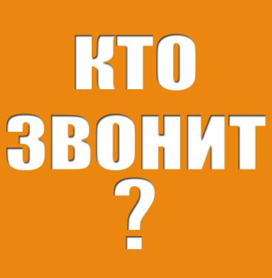 русский стандарт отзывы