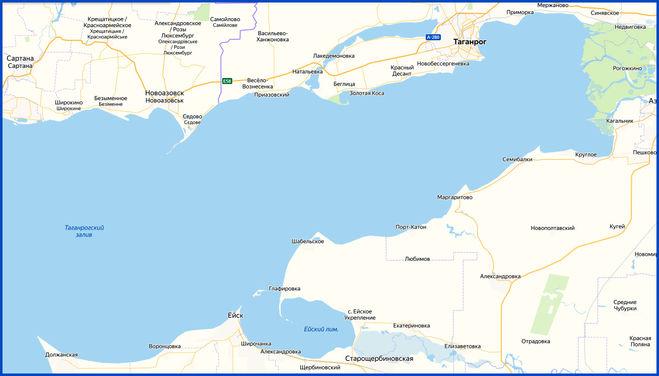 Таганрогский залив и Ейский лиман