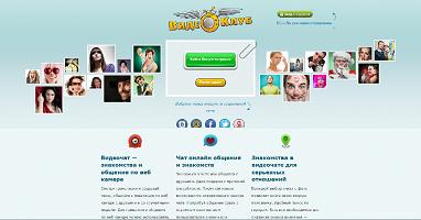 список знакомства вап сайтов