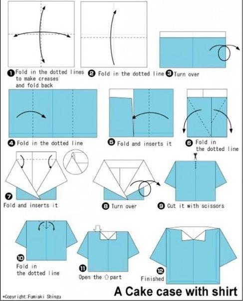 Как сделать красивую подарочную коробку своими руками 3