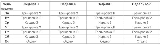 ДЖИЛИАН МАЙКЛС РЕВОЛЮЦИЯ ТЕЛА НА РУССКОМ ЯЗЫКЕ СКАЧАТЬ БЕСПЛАТНО