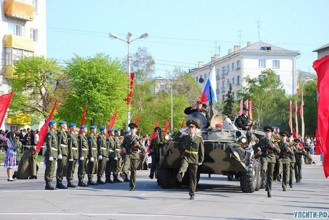 празднование 9 мая 2017 в ульяновске уплаты акцизов моторные