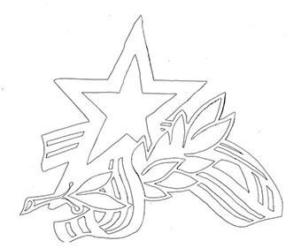 вытынанка с георгиевской ленточкой шаблон на 9 мая