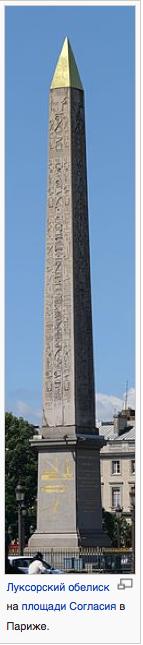 Стелла как пишется памятники цена с установкой xp