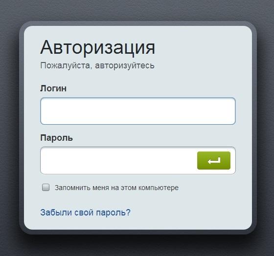 Вход в админку битрикс сайт битрикс24 управление пользователями