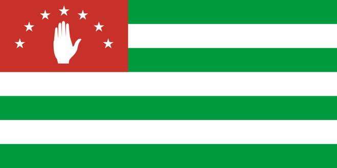 Абхазия символы символика