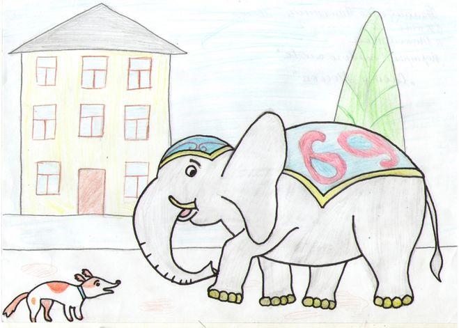 Нарисовать рисунок слона и моську
