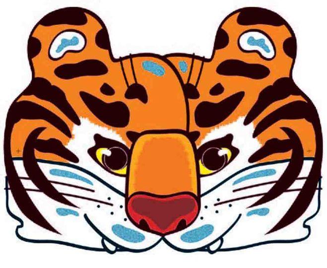 Маска тигра своими руками