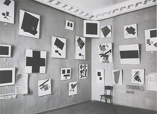 инсталляция с чёрным квадратом