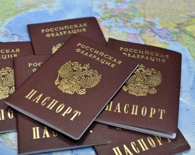 Можно ли в паспорте изменить возраст