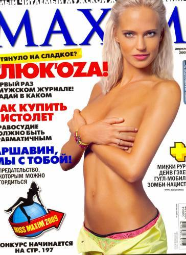 Где смотреть откровенные фотосессии Наташи Ионовой (Глюкоза)?: http://www.bolshoyvopros.ru/questions/1480299-gde-smotret-otkrovennye-fotosessii-natashi-ionovoj-gljukoza.html
