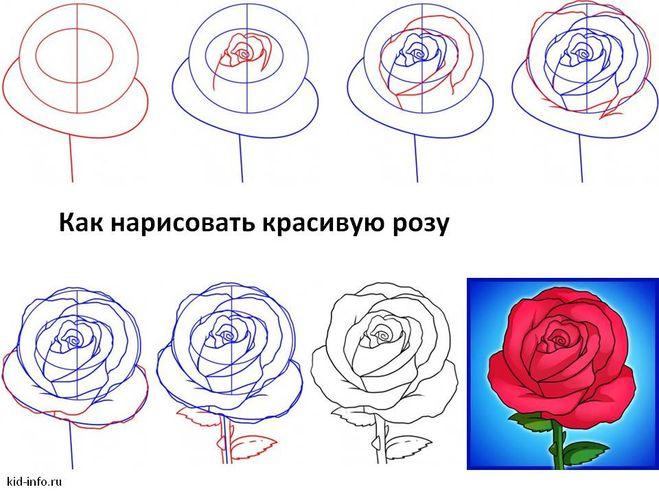 Как сделать розу из бумаги мастер класс 48