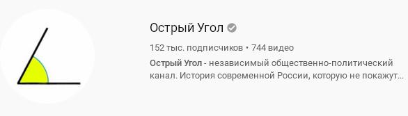 Блогер Артем Круглов