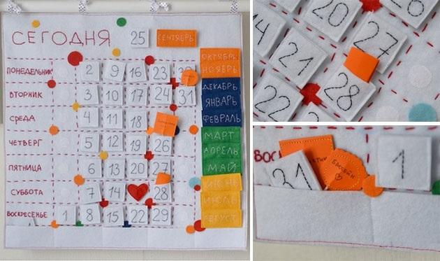 Календарь сделать своими руками 101