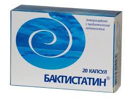 какое лекарство принимать от паразитов