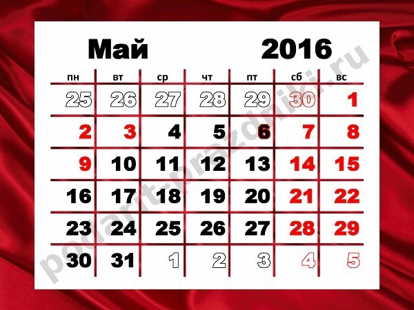Старый новый год отмечается по какому календарю мы