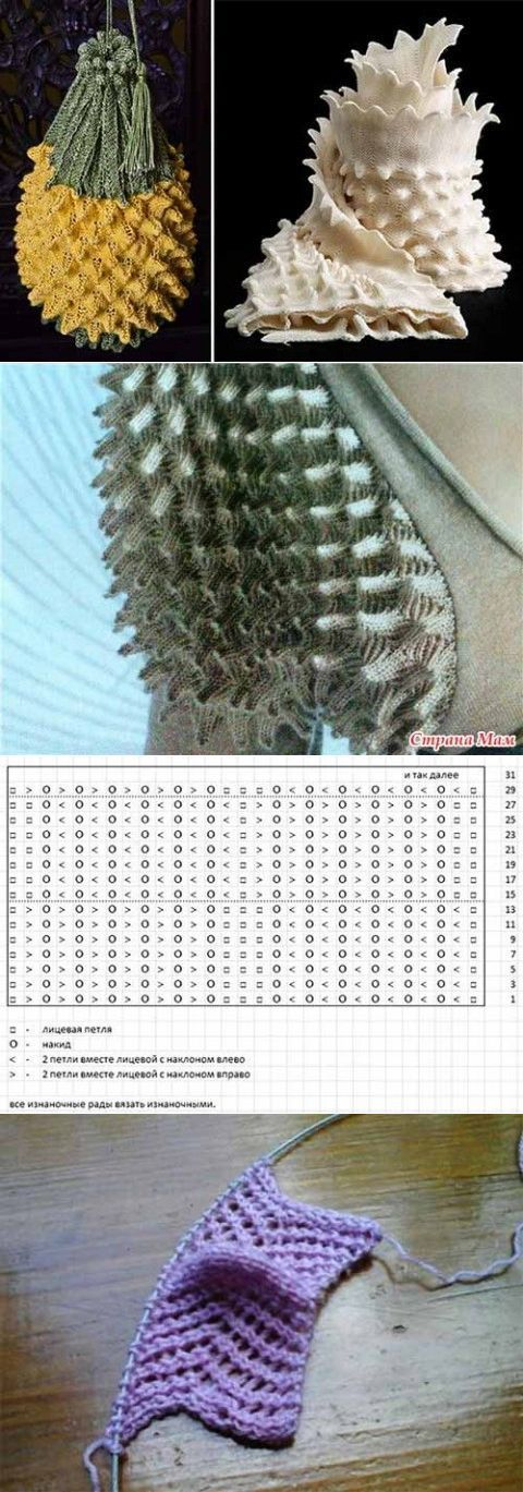 Вязание ёжика на спицах 353