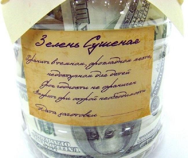 Поздравление к подарку денег