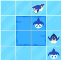 """Олимпиада """"Дино"""" 2 класс """"Пингвины на льду"""""""
