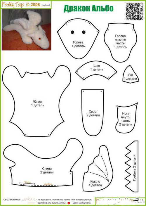 Как сшить курочку из ткани своими руками? 9