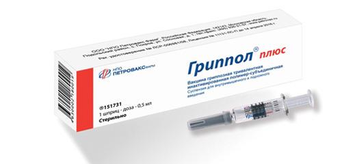 Прививка от гриппа отзывы украина