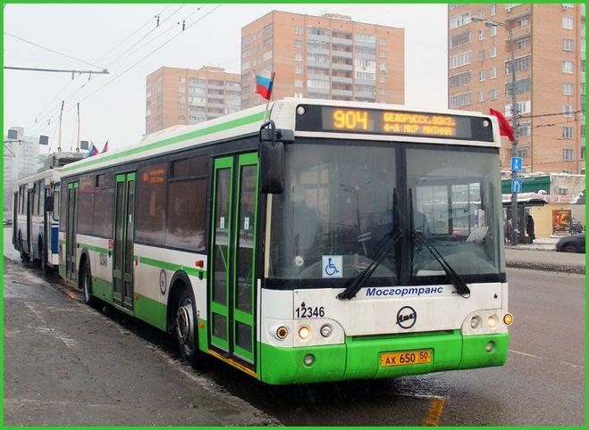Автобус 904 Митино - Китай-город