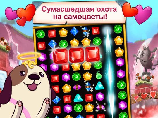 игра Jewel Mania для iPhone и iPad Фотогалерея