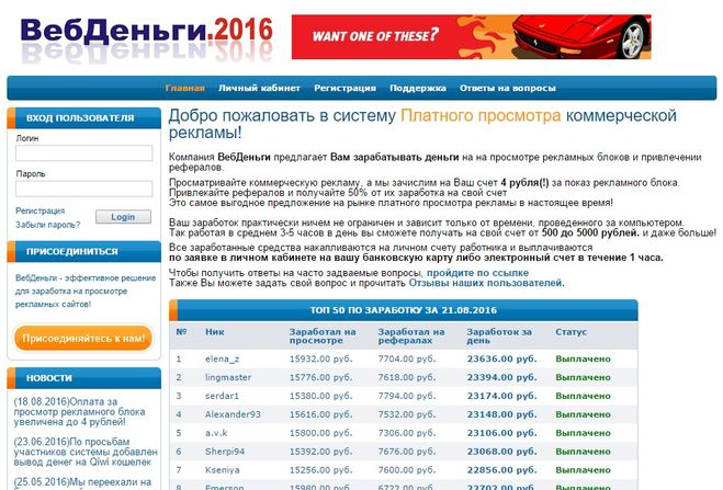 temptpay.info мошенник